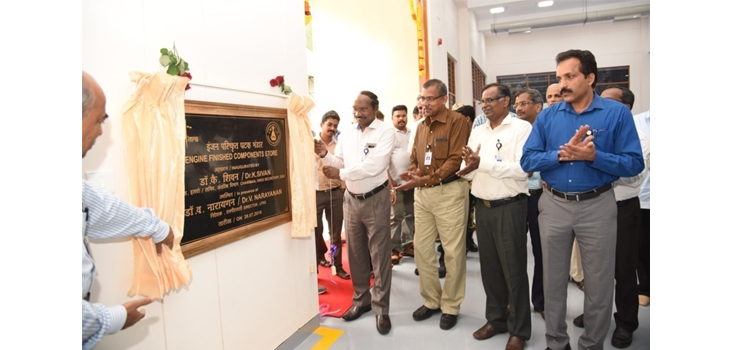 Inauguration of Engine Finished Components Store by Chairman, ISRO